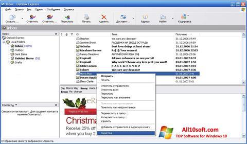 Снимак заслона Outlook Express Windows 10