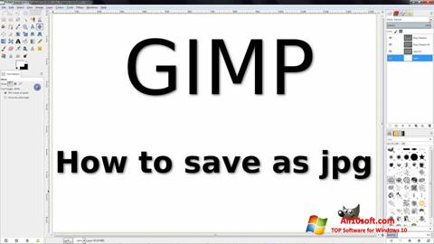 Снимак заслона GIMP Windows 10