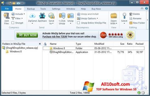 Снимак заслона WinZip Windows 10