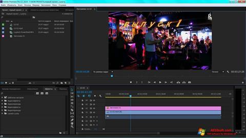 Снимак заслона Adobe Premiere Pro Windows 10