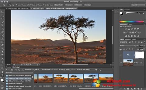 Снимак заслона Adobe Photoshop Windows 10