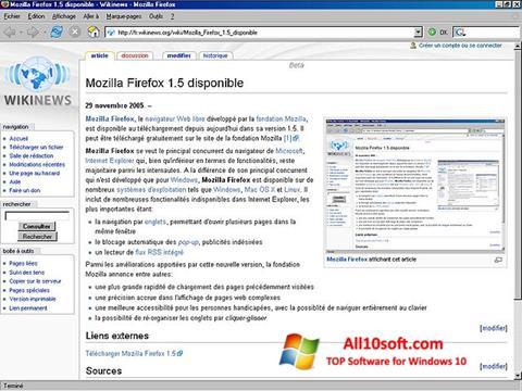 Снимак заслона Mozilla Firefox Windows 10