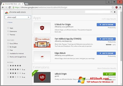 Снимак заслона uBlock Windows 10