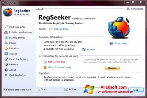 Снимак заслона RegSeeker Windows 10