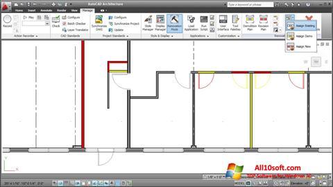 Снимак заслона AutoCAD Architecture Windows 10