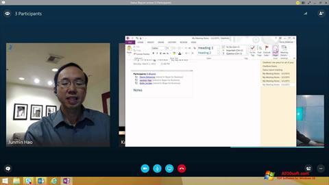 Снимак заслона Skype for Business Windows 10