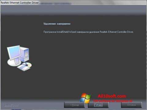 Realtek ethernet controller driver windows 10 64