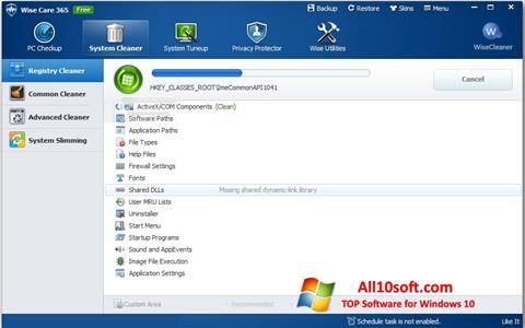Снимак заслона Wise Care 365 Windows 10