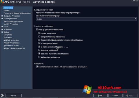 Снимак заслона AVG Windows 10
