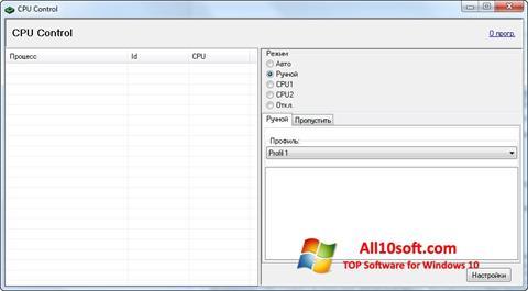 Снимак заслона CPU-Control Windows 10