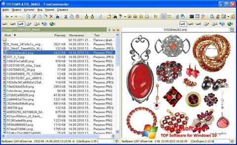 Снимак заслона FreeCommander Windows 10